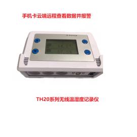 MUENCHENT手机远传云端远程查看数据无线温湿度记录仪数据记录器TH2020