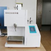 PP聚丙烯熔喷口罩专用材料熔指数测定仪0~6000cm3/10minRNT-C1群弘仪器