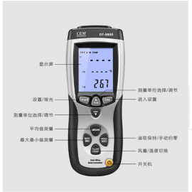 CEM热敏式风速仪DT-8880