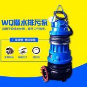 云升环保AF双绞刀泵|全自动绞刀泵