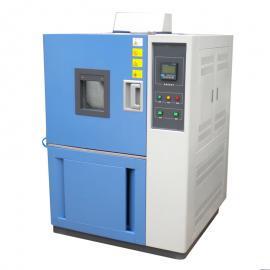 苏瑞万信园lin用高低温湿热箱高配置现货出售RDJS-010