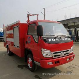 xiang农环卫fu田时代卡3消防车东风 fu田
