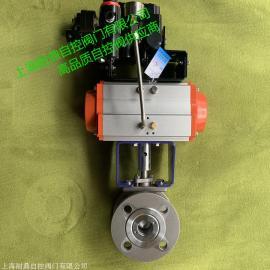 HDVQ-25H16P 32 40 50 65 20 100 80-100H16P 气动V型调节阀耐鼎