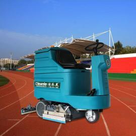洁乐美学校塑胶跑道清洗机羽毛球场清洁滚刷洗地机YSD-M20