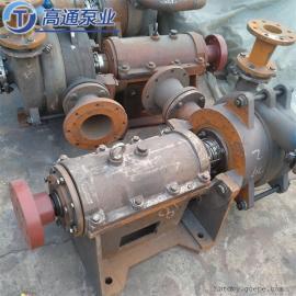 50ZJE-II��V�C�S秒x心泵