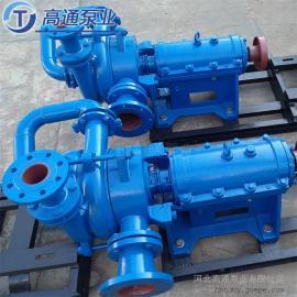 50ZJE-II��V�C�x心泵