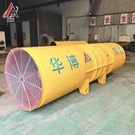 SDF-12隧道风机/90KW隧道chou送风机