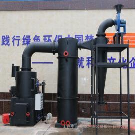 中科贝特xiao型xu牧la圾焚烧shebei无烟达biao排放提供免fei安装调shiWFS