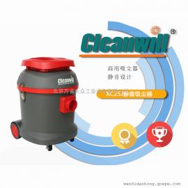克力威(cleanwill)cleanwill/克力威 吸尘吸水机 吸尘机 物业用吸尘器XC25J静音吸尘器