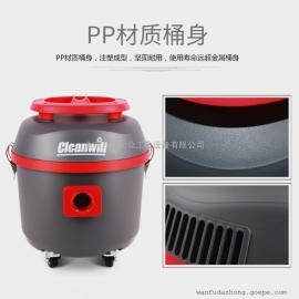 克力威(cleanwill)cleanwill/克力威 XC25J静音吸尘器 吸尘吸水机 吸尘机 酒店用吸尘器 干湿两用