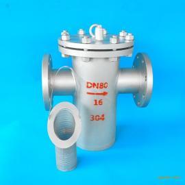 304/316不锈钢过滤网蓝篮式过滤器法兰直通平底兰式桶式过滤器SBL/SRB