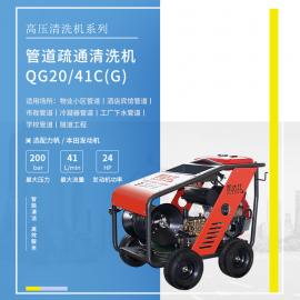 �P�_仕(QUEDAS)200公斤管道疏通�C �W校食堂餐�d小�^清洗下水管用QG20/41C(G)