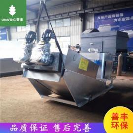 善丰全自动不锈钢叠螺机叠螺式污泥脱水机固液分离设备定制1114