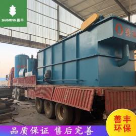 善丰dian粉厂污水chuli设备 高效不锈钢溶气气浮机 SF6423