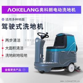 驾驶式全自动洗地机单刷洗地吸干机工厂车间商超物业车库刷地机AKL-SJ60D