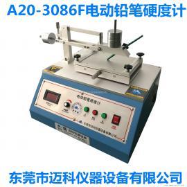 A20-3086F电动铅笔硬duji