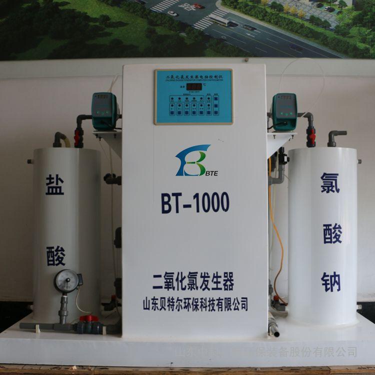 中科�特�游锛部�、血站污水消毒�O�渫扑]集成式次氯酸�c�l生器操作���LDS