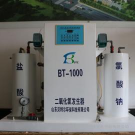 中科贝特实验室废水处理设备次氯酸钠消毒装置二氧化氯发生器出水达标LDS