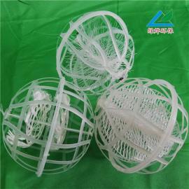 绿烨悬浮球填料 使用寿命长 安装方便