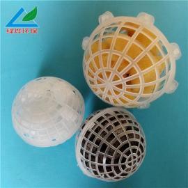 绿烨悬浮球填料 生物球填料