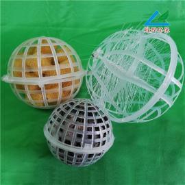 绿烨80mm悬浮球填料 内填聚氨酯海绵 10mm悬浮球