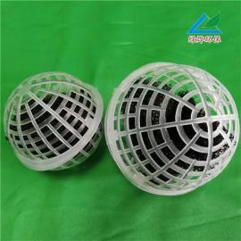 绿烨悬浮生物填料 组合式悬浮球填料 不堵塞 比表面积大