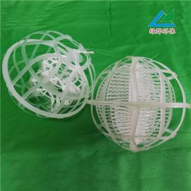 绿烨悬浮球填料 多孔球型悬浮填料 球型填料