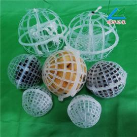 绿烨多孔生物悬浮球 多孔悬浮球填料