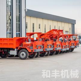 北俊低矮矿用四不像运输车后驱矿车UQ-8