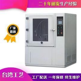 高品防水测试设备定制GP