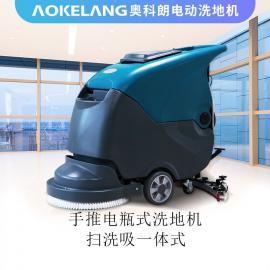 商场用全自动手推式电瓶式洗地机XSZ50D