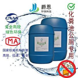 jueen 化粪池gongce污水除chu剂 JUEN-WS-07