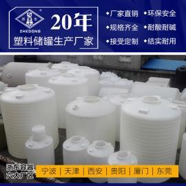 浙东2吨化工废水水箱PT-2000L
