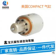 美国COMPACT气缸S3X38-CRT