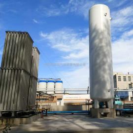 天然气设备 液化天然气大型空温式集中供气系统装置气化撬 LNG