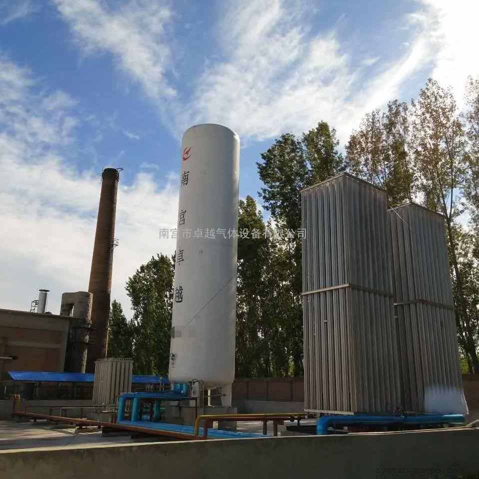 燃气设备LNG低温液体储罐液体天然气储存罐防腐卸车增压器客户定做