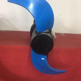 云升环保 两圆叶推进式铸铁推进式搅拌机 JBT
