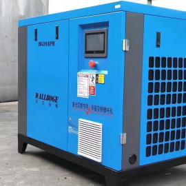 湘鲁 永磁变频空压机 XL-30APM