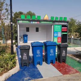 创瑞通州垃圾房-垃圾分类收集房-移动垃圾分类房ljf-001