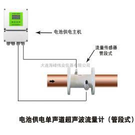 海峰��I管段式�池供�超�波流量�HF-2000