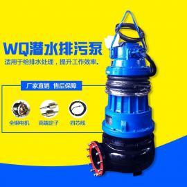 云升环保轴流泵ZQB