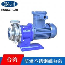 泓川防爆不�P�磁力泵 高低�卮帕Ρ� 有�C溶���送泵