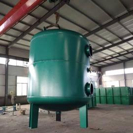 金镐源活性炭污水处理过滤器JHY