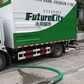九九八科技粪便净化处理新型环保吸粪车DFA1041SJ20D5
