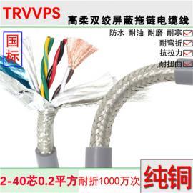 栗腾 柔性双绞屏蔽拖链电缆