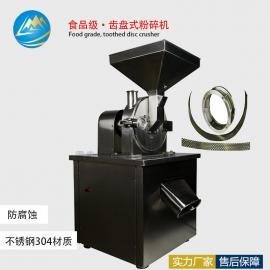 雷卖不锈钢304食品级粉碎机中药材打粉机FS180-4