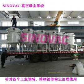 SINOVAC煤化能源车间工业吸尘系统