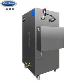 新宁实验室灭菌反应釜夹层锅配套用54kw立式工业电加热锅炉LDR0.077-0.7
