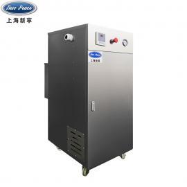 新宁功率72千瓦,蒸汽量100kg/h电加热蒸汽发生器锅炉LDR0.1-0.7