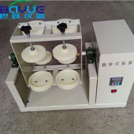 巴跃4罐全温翻转式振荡器BA-FZ4A